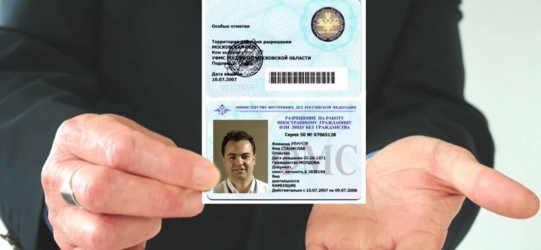 Увольнение иностранного гражданина