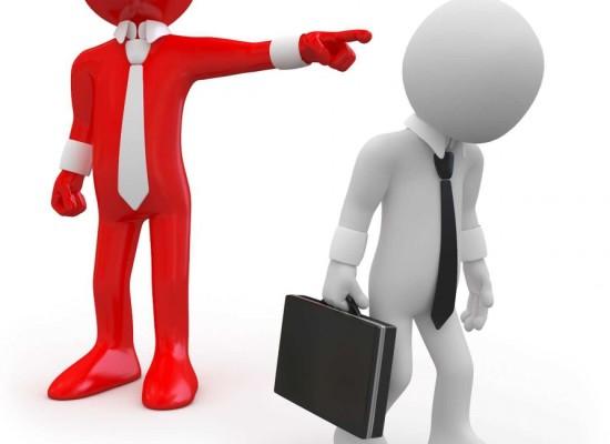 Увольнение по утрате доверия