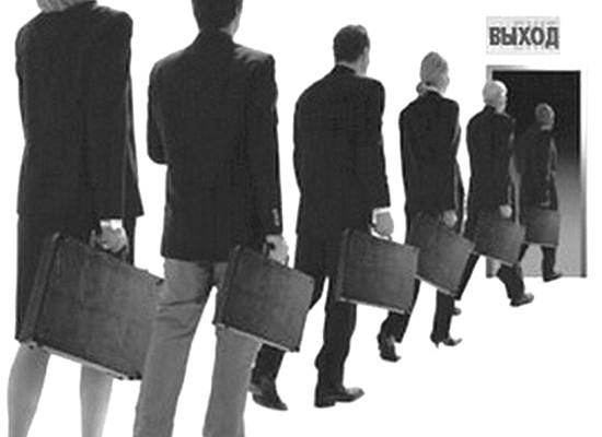 Как уволить при реорганизации