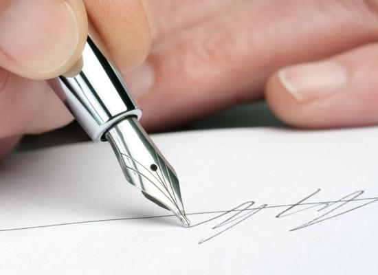 Исполнительный лист при увольнении сотрудника
