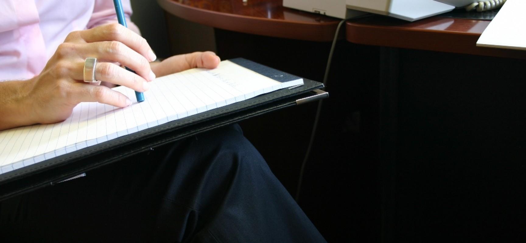 Увольнение в административном отпуске
