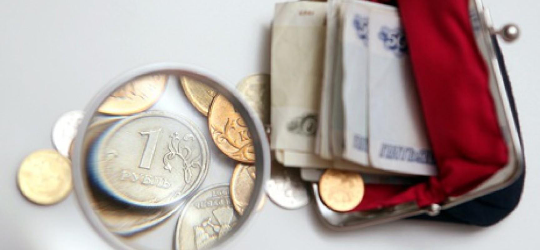 Уведомление об изменении условий оплаты труда: образец