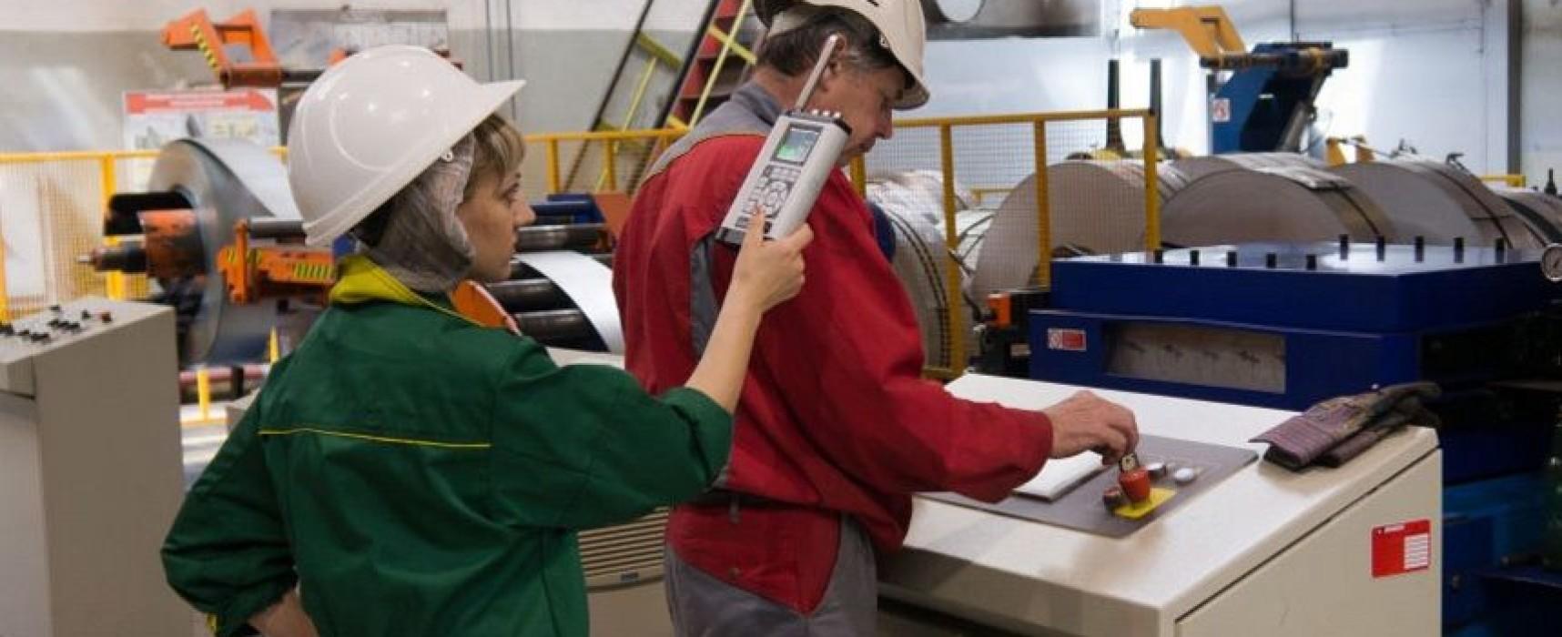 Специальная оценка рабочих мест по условиям труда для малых предприятий