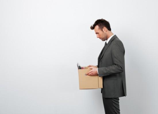 Отстранение от работы по инициативе работодателя