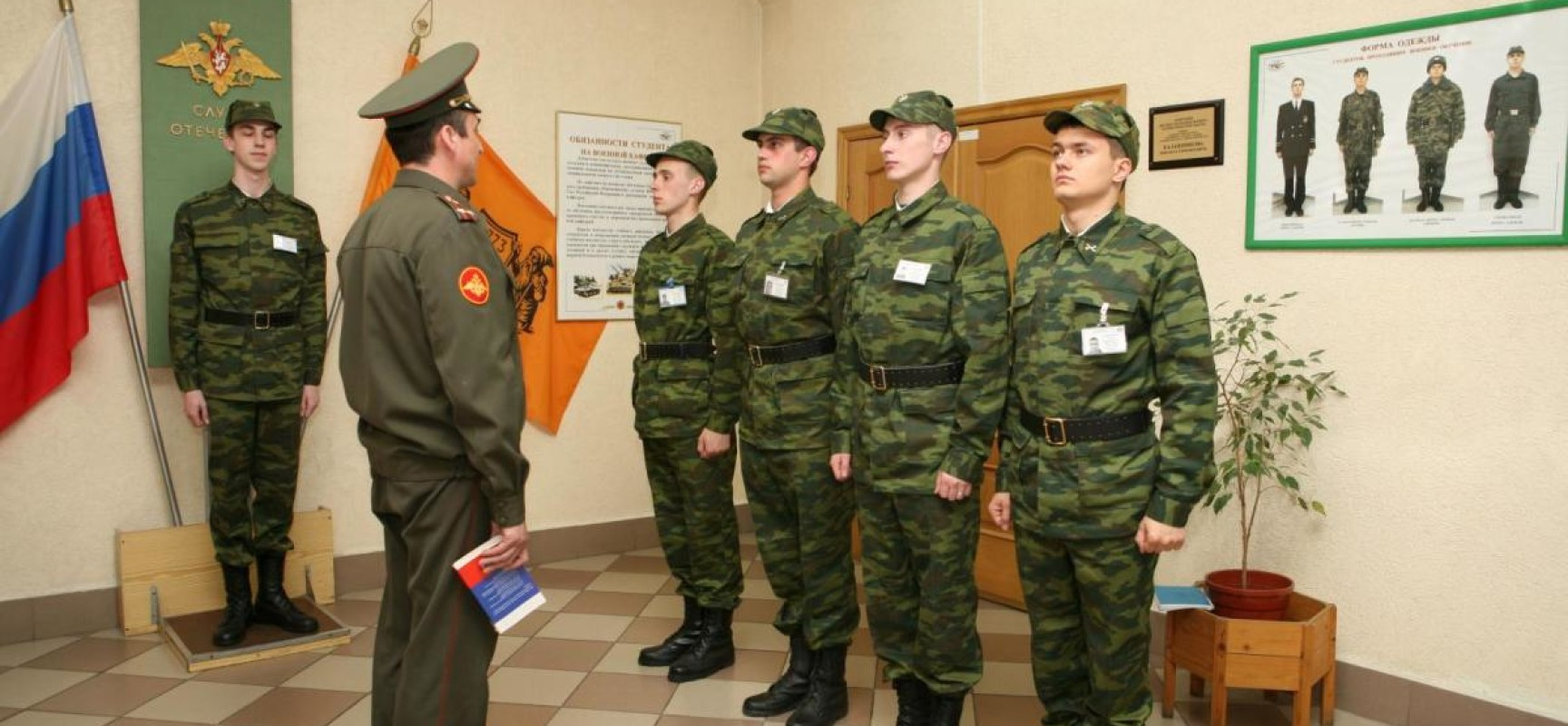 Дисциплинарная ответственность военнослужащих