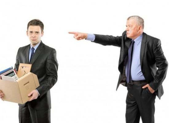 Алгоритм действий уволенного работника при обращении в трудовую инспекцию