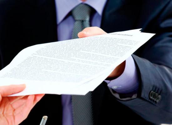 Чем сулит работодателю проверка Государственными органами надзора, в частности трудовой инспекцией