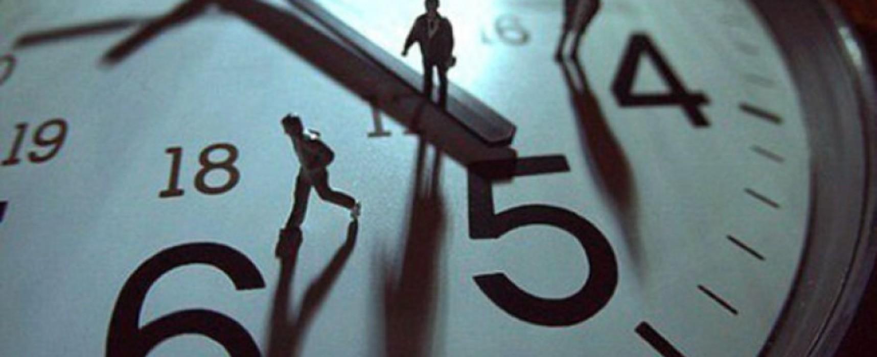 Оформление на работу с испытательным сроком