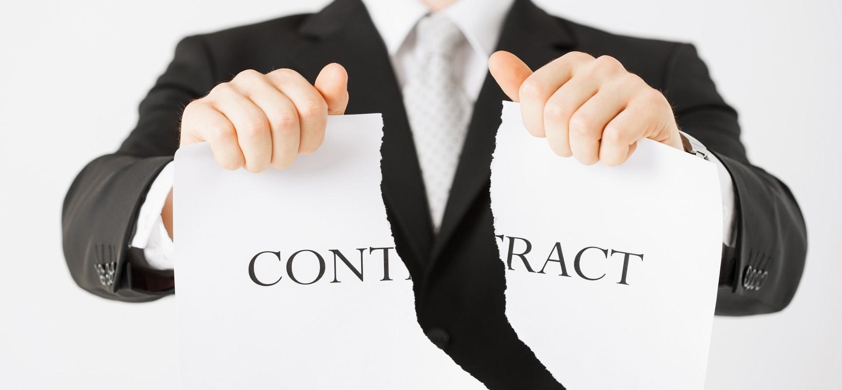 Прекращение трудовых отношений по соглашению сторон