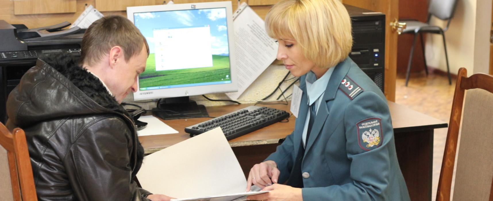 Какие вопросы поможет решить трудовая инспекция