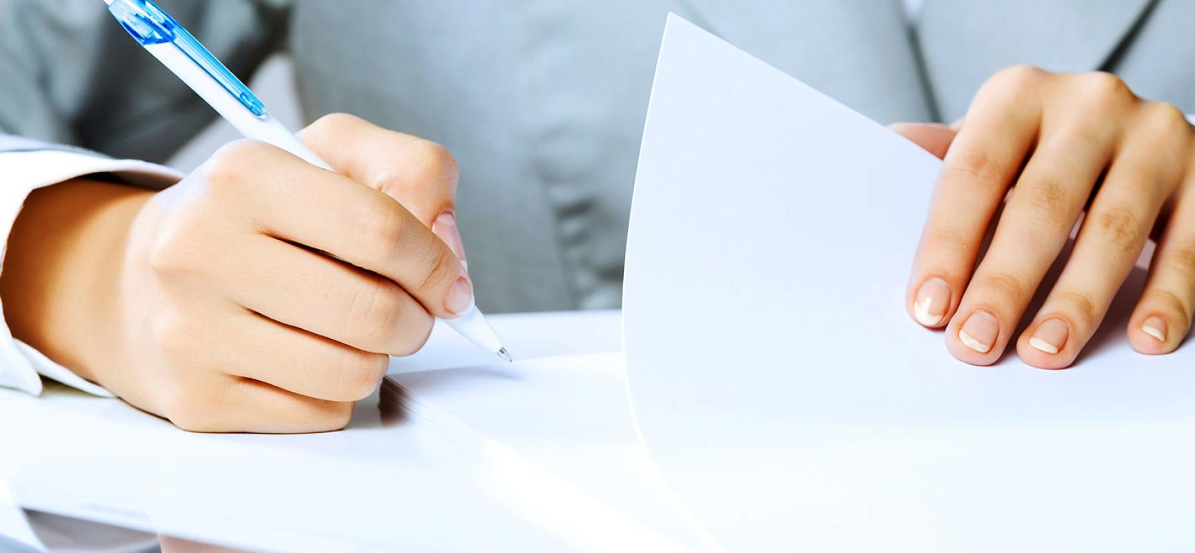 Кто подписывает документы, когда директор в отпуске?