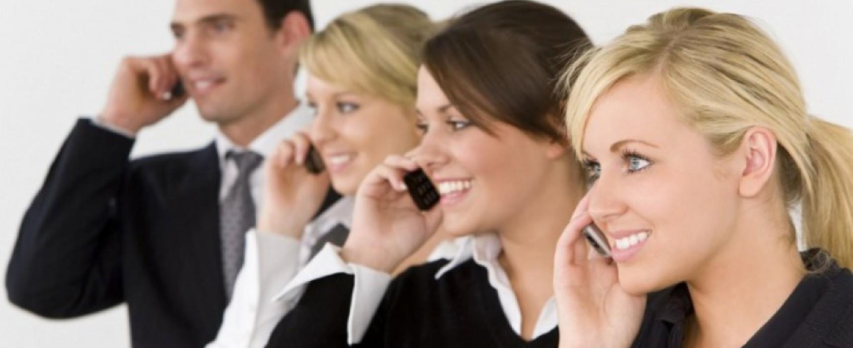 Как осуществляется компенсация мобильной связи сотрудникам?