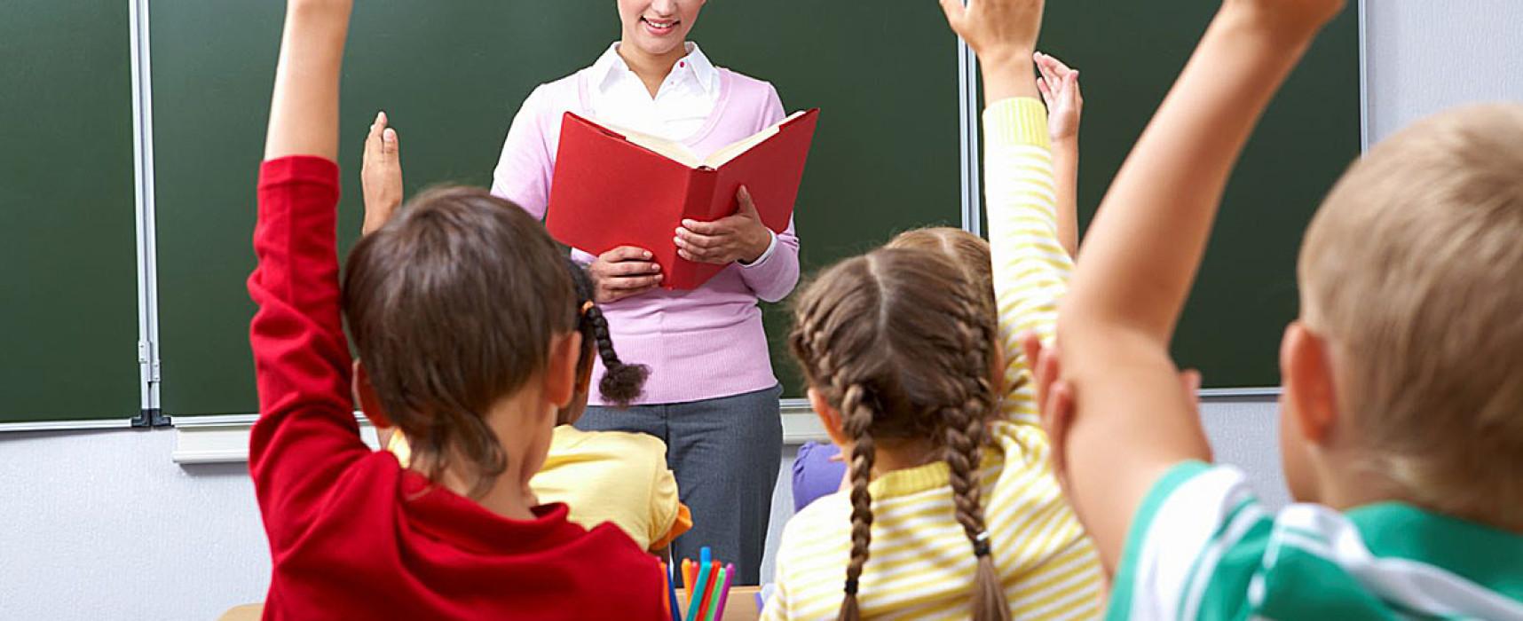 Особенности расчета отпускных выплат учителям