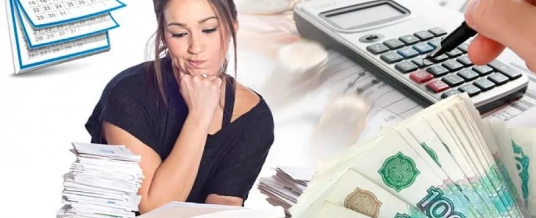 Дополнительные суммы, выплачиваемые с пенсией (доплаты)
