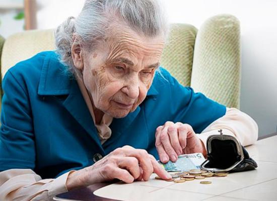 Тридцать пять лет трудового стажа: условия получения доплат к пенсии