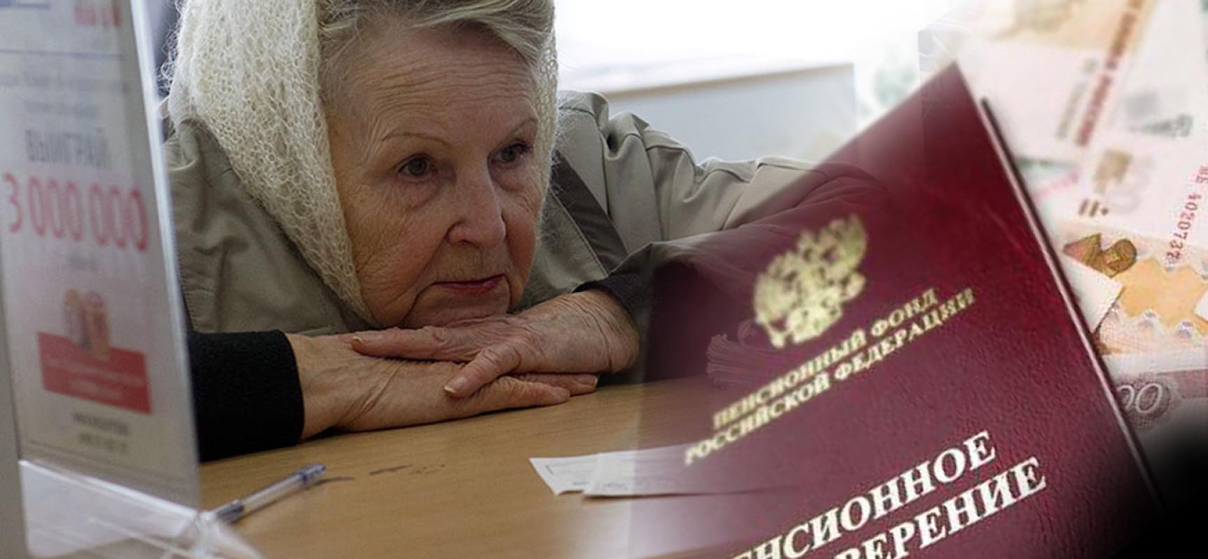 Как жить и на что рассчитывать на пенсии в России: средний размер, прожиточный минимум, как повысить пенсию