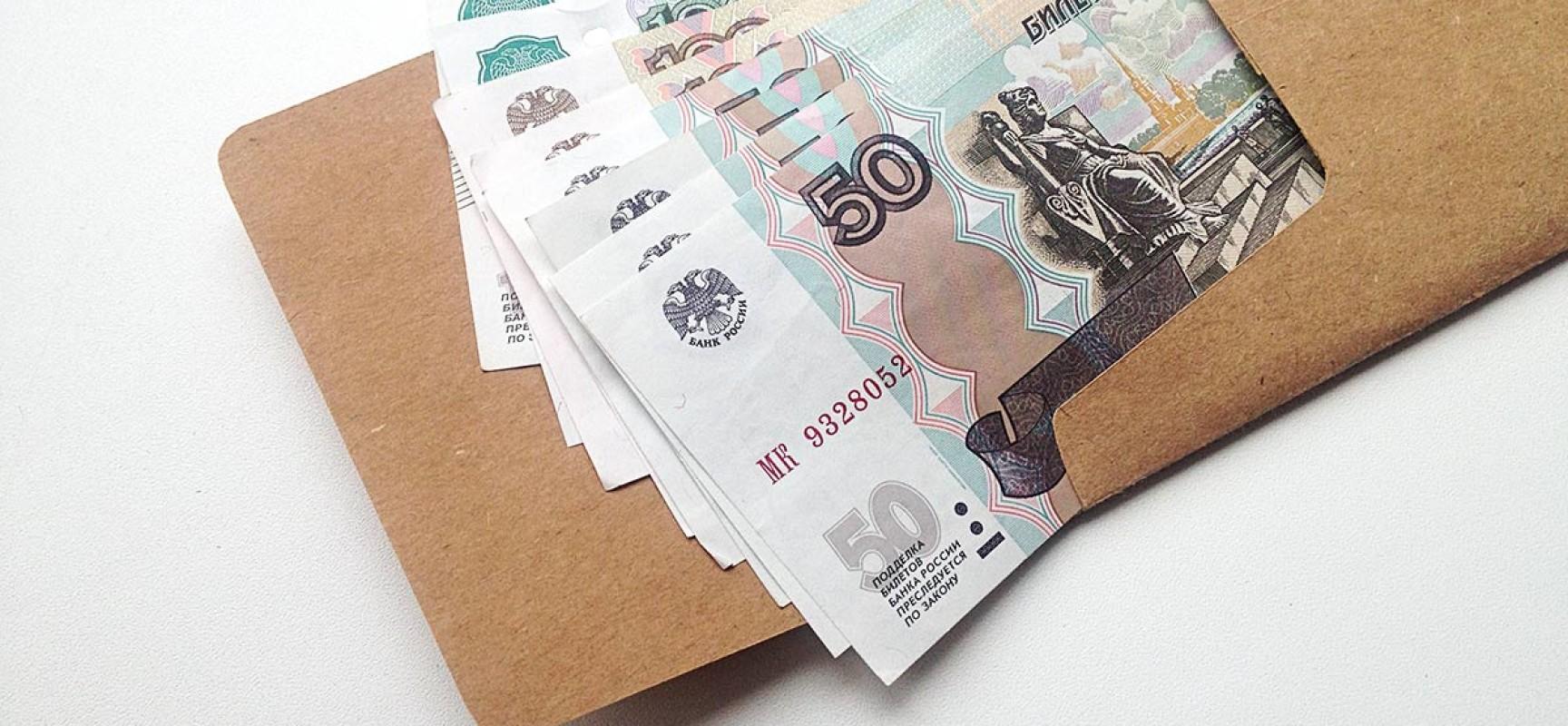 Как в условиях заключаемого трудового договора отметить сдельную оплату труда?