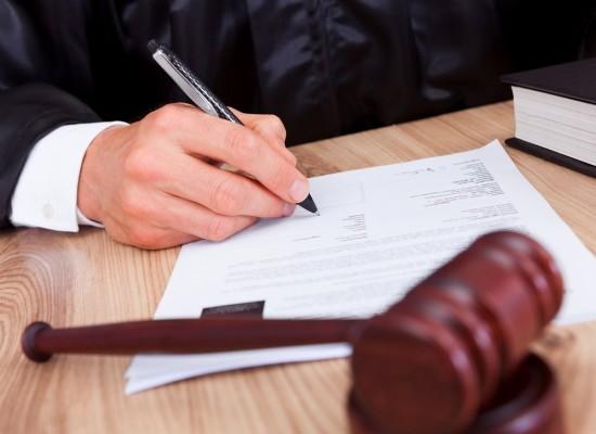 Работа в прокуратуре: как трудоустроиться?