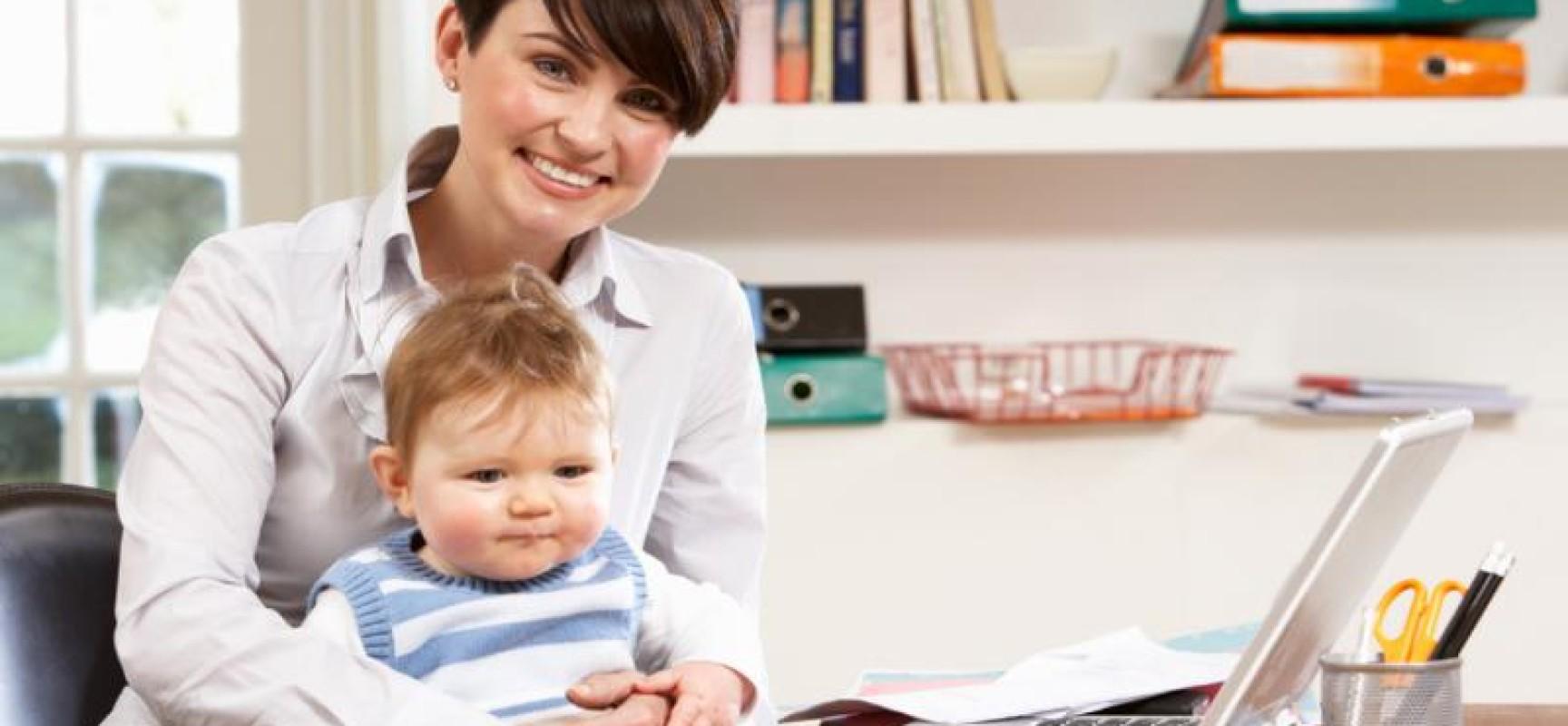 Пособие по уходу за ребенком совместителю