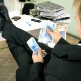Совершение дисциплинарного проступка: возможна ли невыплата премии?