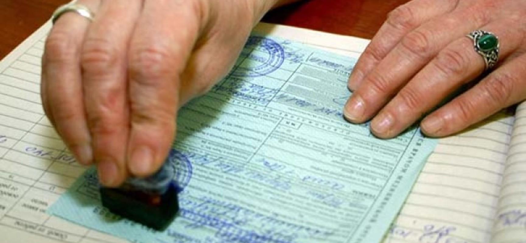 Как оплачивается больничный лист иностранному работнику