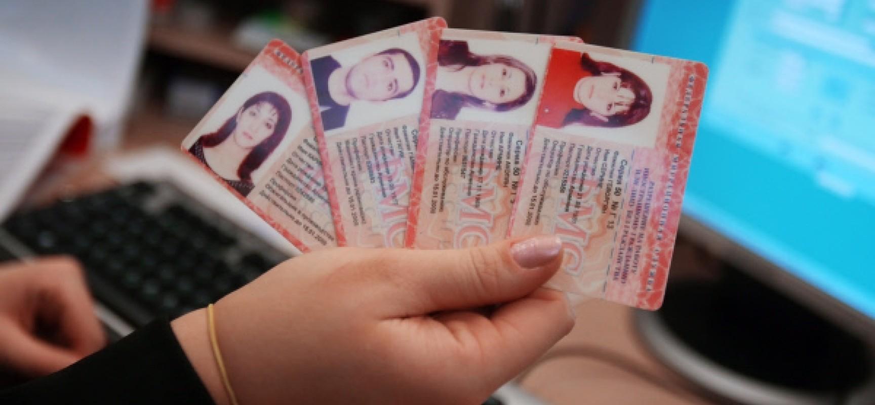 Патент на работу для иностранных граждан