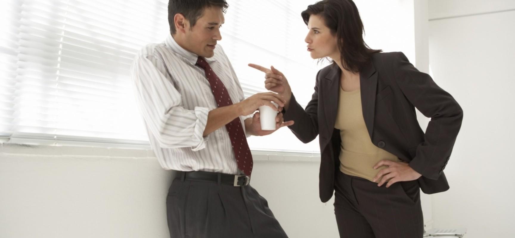 Срок действия дисциплинарного взыскания
