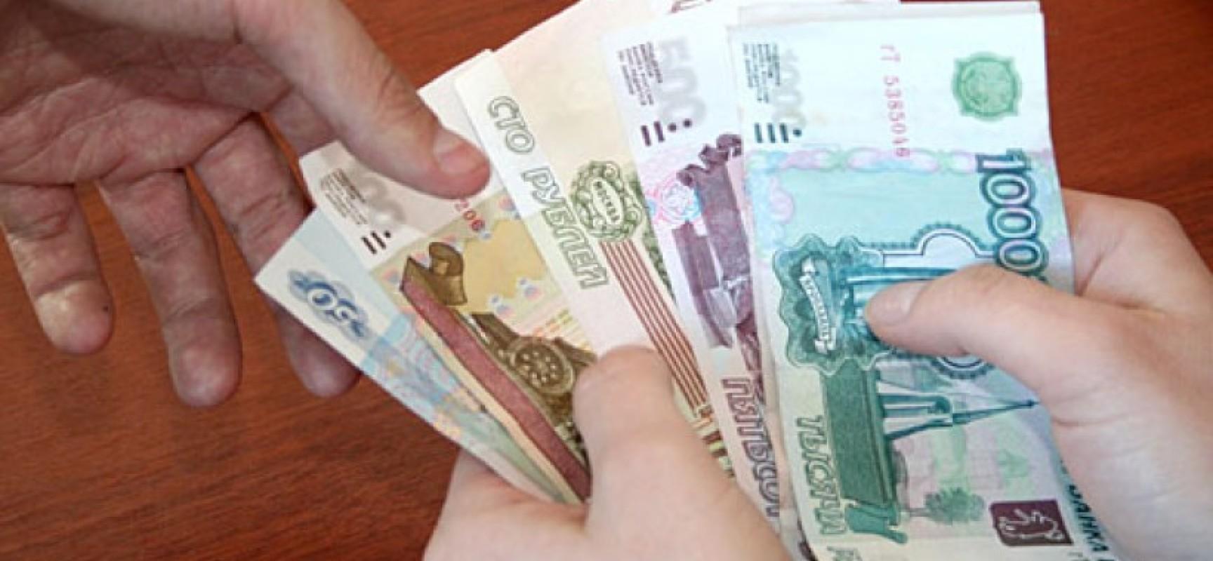 Оплата НДФЛ при увольнении работника