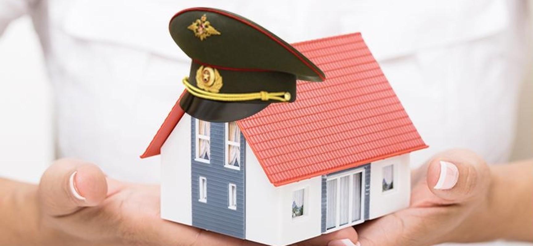Увольнение без жилья военнослужащего