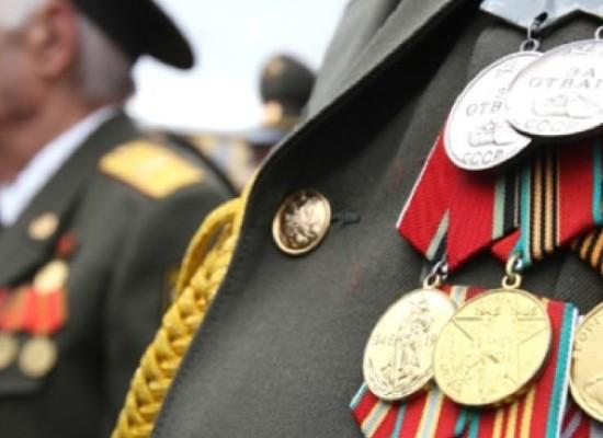 Отпуск ветеранам боевых действий: изменения