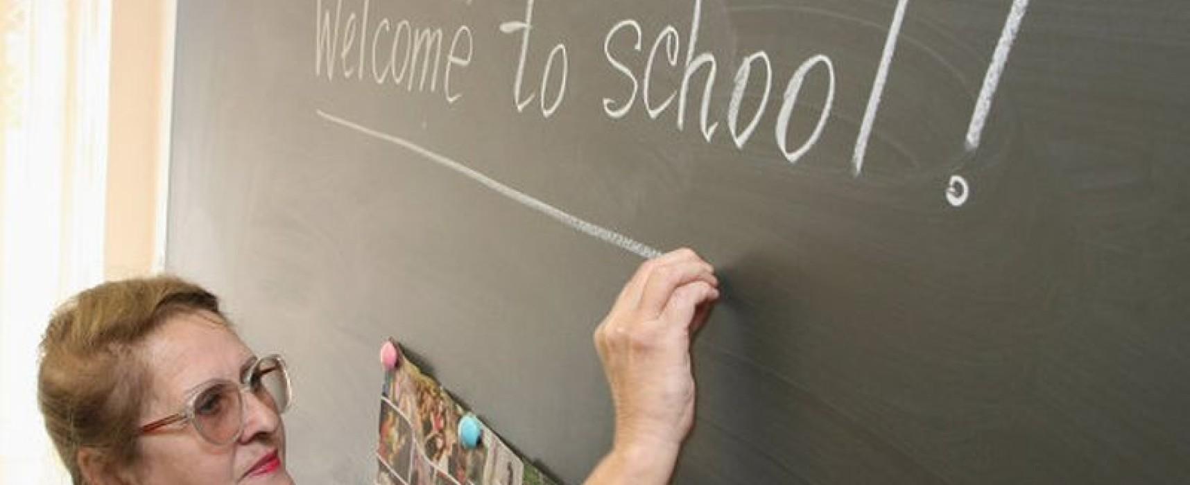 Продолжительность отпуска педагогических работников