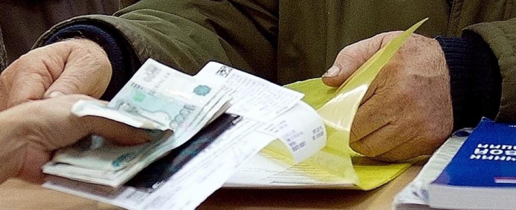 Как получить пособие по безработице