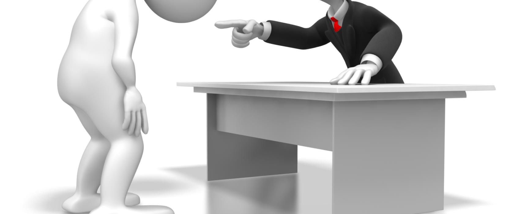 Отстранение от работы на время служебного расследования