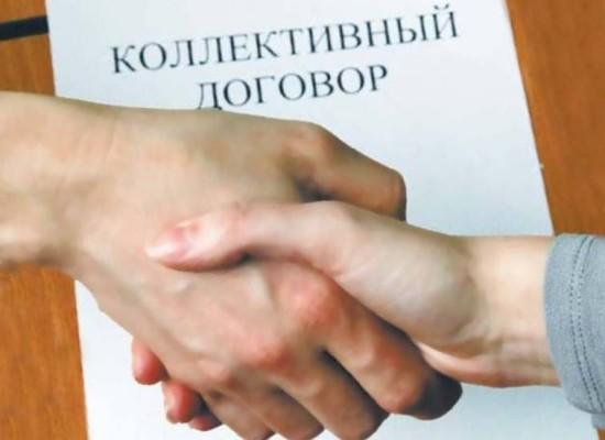 Зачем и как составлять коллективный трудовой договор?