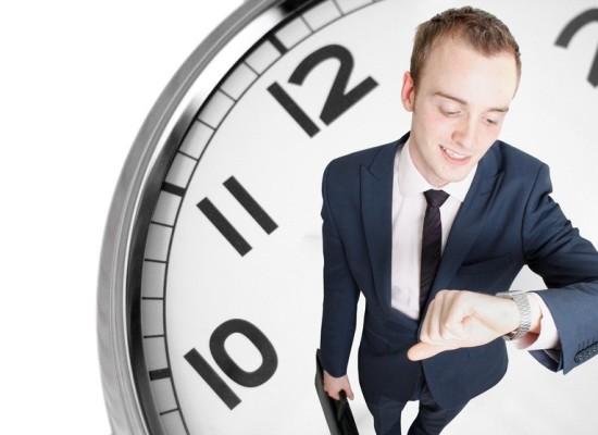Дисциплина труда и дисциплинарная ответственность