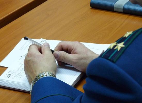 Как пожаловаться в органы прокуратуры в случае нарушения трудового законодательства