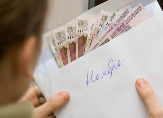 Серая зарплата сегодня: за и против