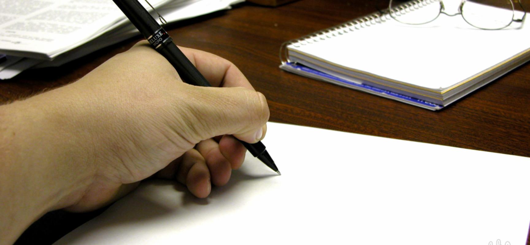 Как отозвать заявления из трудовой инспекции