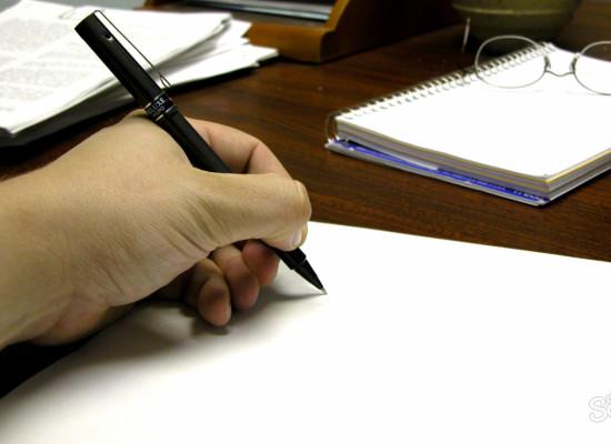 Как отказаться от поданной жалобы в трудовую инспекцию