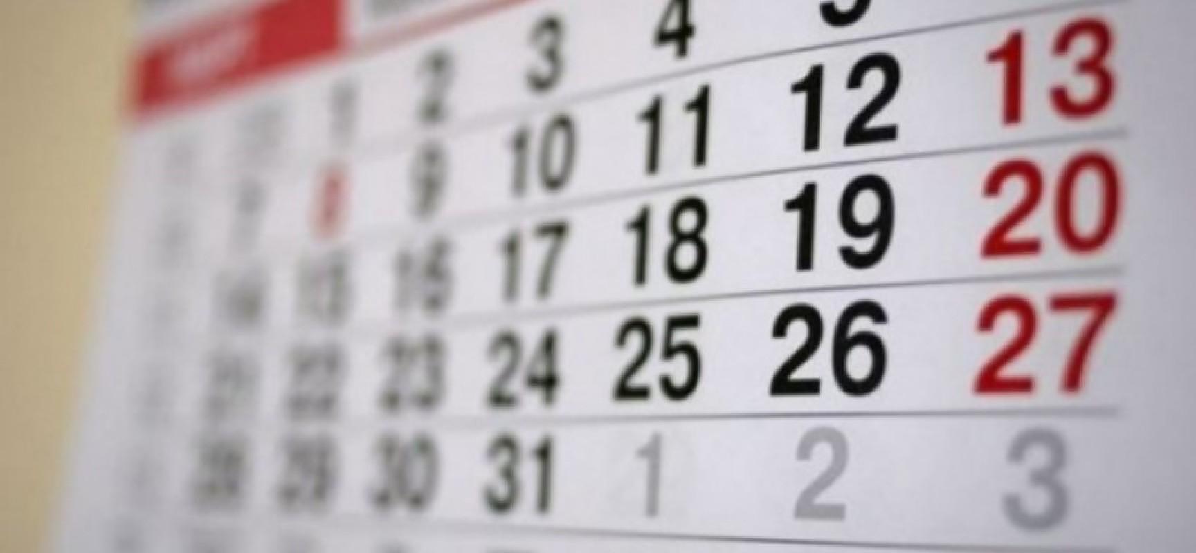 Праздничные дни: режим труда накануне и порядок его оплаты