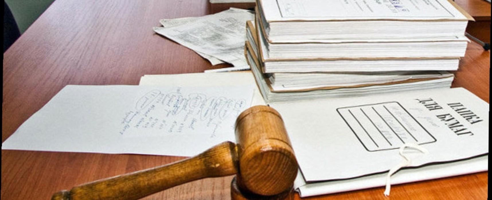 Как можно обжаловать действия трудового инспектора через прокуратуру