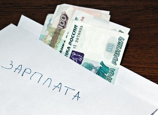 Ответственность работника и работодателя за серую или черную зарплату в конверте
