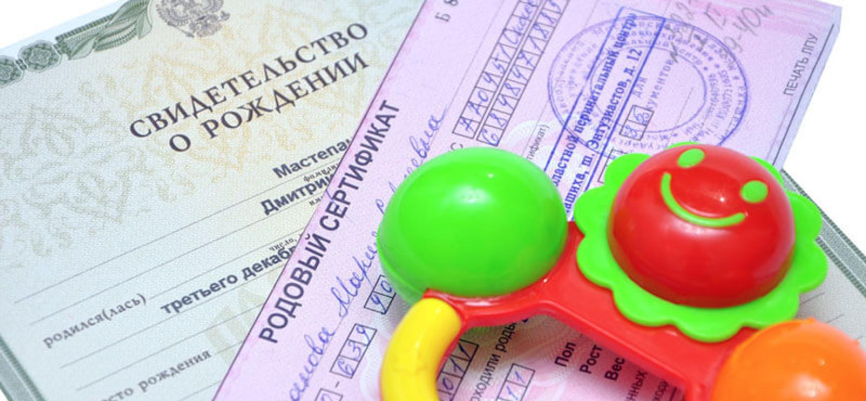 Какие выплаты за второго ребенка полагаются по закону?