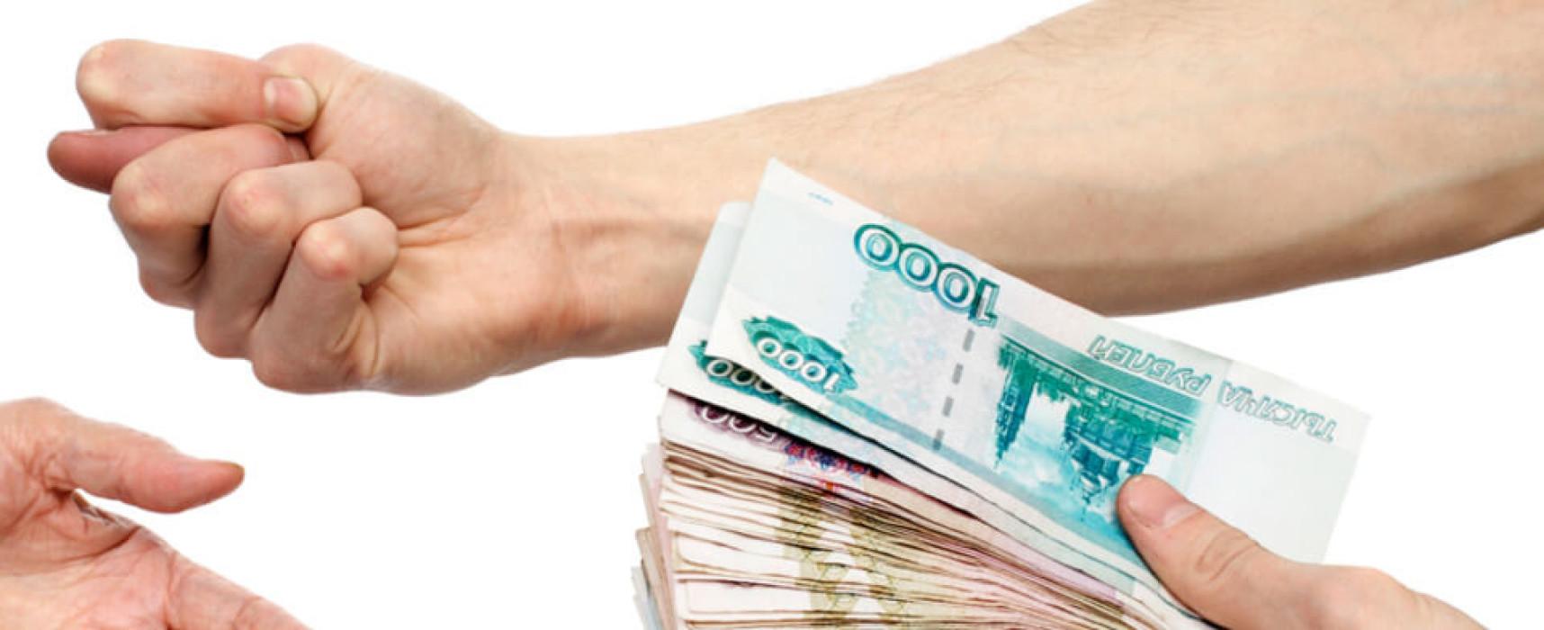 Как вернуть деньги, излишне выплаченные сотруднику