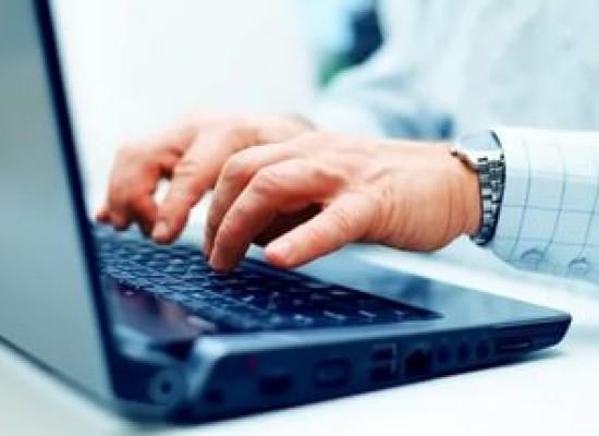 Подаем жалобу трудовому инспектору через интернет