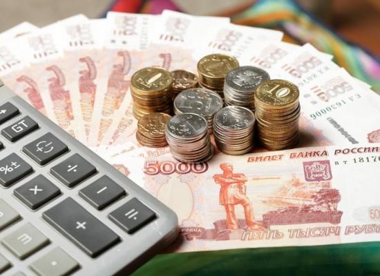 Индексация заработной платы
