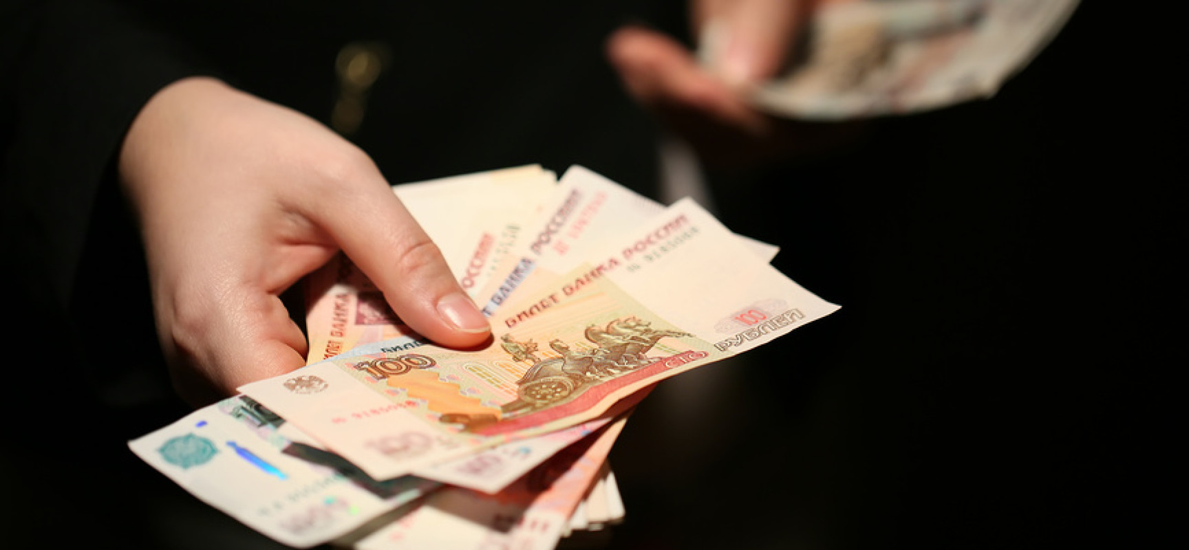 Как компенсируется задержка заработной платы?