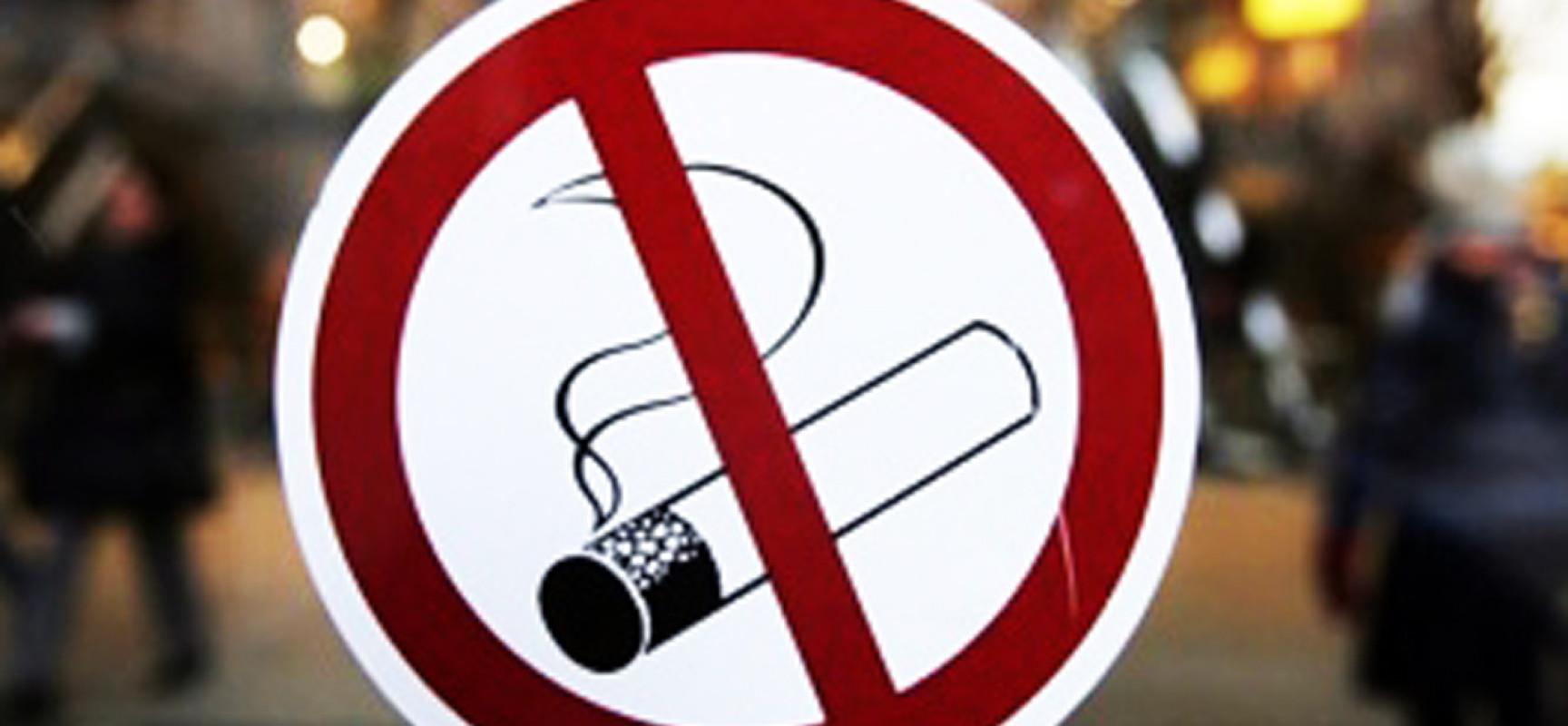 Правомерность наказания за курение во время работы