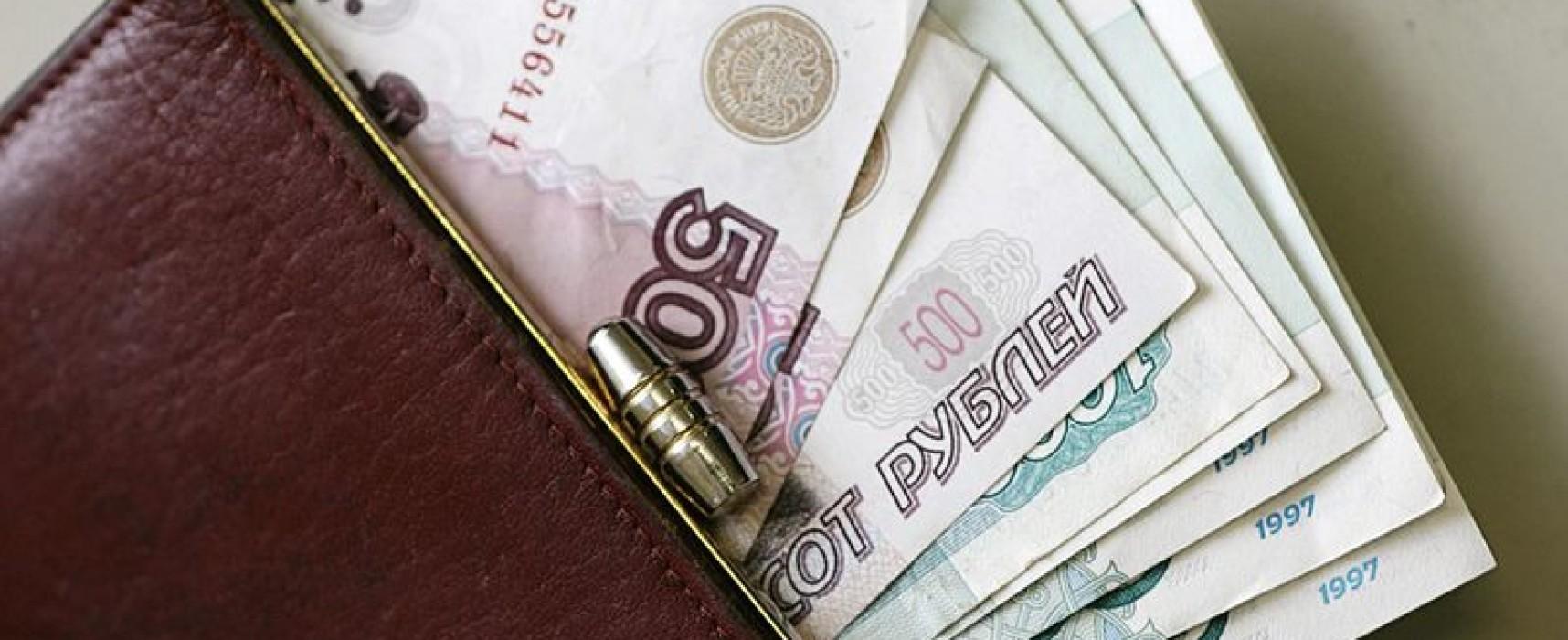 Виды доплат и надбавок к зарплате