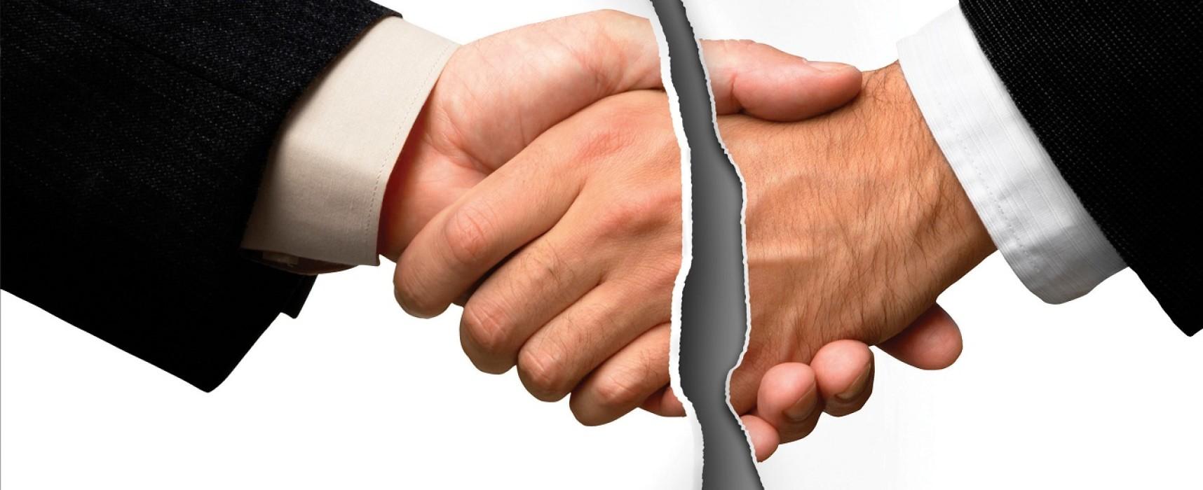 Возможность расторгнуть трудовые правоотношения, заключив дополнительное соглашение